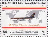 [The 25th Anniversary of Royal Jordanian Airline, type ABR]