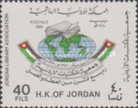 [Jordan Library Association, Typ ACH]