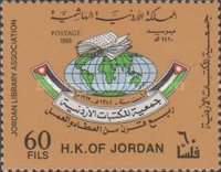 [Jordan Library Association, Typ ACH1]