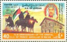 [The 70th Anniversary of Arrival of Prince Abdullah in Ma'an, Typ ACR]
