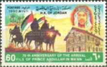 [The 70th Anniversary of Arrival of Prince Abdullah in Ma'an, type ACR1]