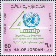 [The 40th Anniversary of United Nations Development Programme, type ACS]