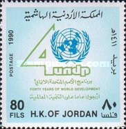 [The 40th Anniversary of United Nations Development Programme, type ACS1]