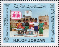[S.O.S. Children's Village, Aqaba, Typ ADJ]