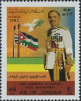 [The 40th Anniversary of King Hussein's Accession, type ADQ]