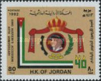 [The 40th Anniversary of King Hussein's Accession, Typ ADR]