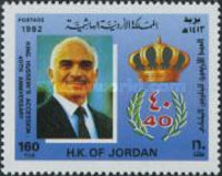 [The 40th Anniversary of King Hussein's Accession, type ADT]