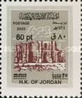 [Arc de Triomphe - Stamp of 2003 Surcharged, Typ ADY39]