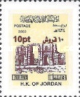 [Arc de Triomphe - Stamp of 2003 Surcharged, Typ ADY40]