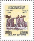 [Arc de Triomphe - Stamp of 2003 Surcharged, type ADY41]