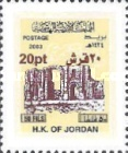 [Arc de Triomphe - Stamp of 2003 Surcharged, type ADY42]