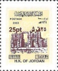 [Arc de Triomphe - Stamp of 2003 Surcharged, type ADY43]
