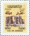 [Arc de Triomphe - Stamp of 2003 Surcharged, type ADY46]