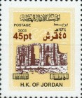 [Arc de Triomphe - Stamp of 2003 Surcharged, type ADY47]