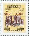 [Arc de Triomphe - Stamp of 2003 Surcharged, type ADY48]