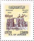 [Arc de Triomphe - Stamp of 2003 Surcharged, Typ ADY49]