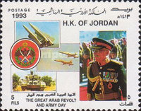 [Army Day and 77th Anniversary of Arab Revolt, type AEA]