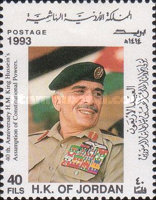 [The 40th Anniversary of King Hussein's Enthronement, Typ AEM]