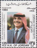 [The 40th Anniversary of King Hussein's Enthronement, Typ AEO]