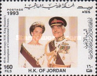 [The 40th Anniversary of King Hussein's Enthronement, type AEP]