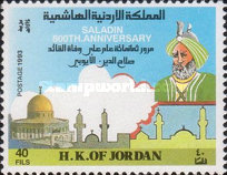 [The 800th Anniversary of the Death of Saladin, type AEQ]