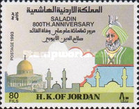 [The 800th Anniversary of the Death of Saladin, type AEQ1]