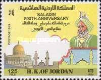 [The 800th Anniversary of the Death of Saladin, type AEQ2]