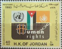 [The 45th Anniversary of United Nations Declaration of Human Rights, type AEV]