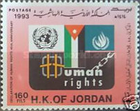 [The 45th Anniversary of United Nations Declaration of Human Rights, type AEV1]