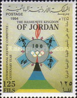 [The 100th Anniversary of International Olympic Committee, type AFF]