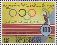 [The 100th Anniversary of International Olympic Committee, type AFG]