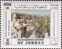 [Jordanian Participation in United Nations Peace-keeping Forces, type AFI]