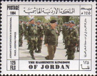 [Jordanian Participation in United Nations Peace-keeping Forces, type AFI1]
