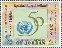 [The 50th Anniversary of the United Nations, type AFS]