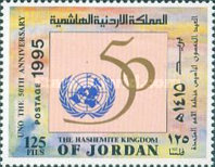 [The 50th Anniversary of the United Nations, type AFS1]