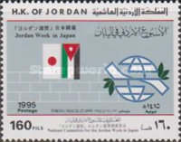 [Jordan Week in Japan, Typ AFY]