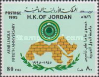 [The 50th Anniversary of Arab League, type AGD]