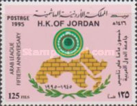 [The 50th Anniversary of Arab League, type AGD1]