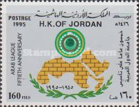 [The 50th Anniversary of Arab League, type AGD2]
