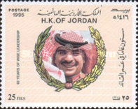 [The 60th Anniversary of the Birth of King Hussein, type AGI]
