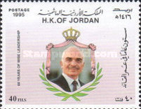 [The 60th Anniversary of the Birth of King Hussein, type AGJ]