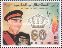 [The 60th Anniversary of the Birth of King Hussein, Typ AGL]