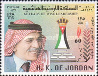 [The 60th Anniversary of the Birth of King Hussein, type AGM]