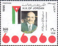 [The 60th Anniversary of the Birth of King Hussein, Typ AGN]