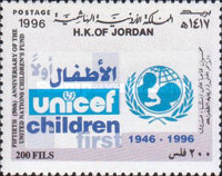 [The 50th Anniversary of UNICEF Fund, Typ AGY1]