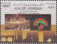 [The 15th Anniversary of Jerash Festival, Typ AHI]