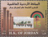 [The 15th Anniversary of Jerash Festival, Typ AHJ]