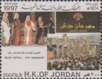 [The 15th Anniversary of Jerash Festival, Typ AHK]