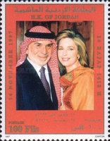 [The 62nd Anniversary of the Birth of King Hussein, Typ AHO]