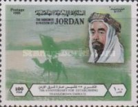 [The 75th Anniversary of Recognition of Transjordan as Autonomous State, type AIA]